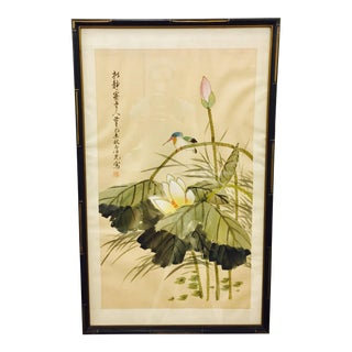 Vintage Asian Watercolor Painting on Silk in Bamboo Frame