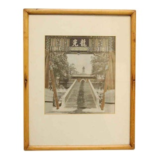 Pine Framed Asian Photo