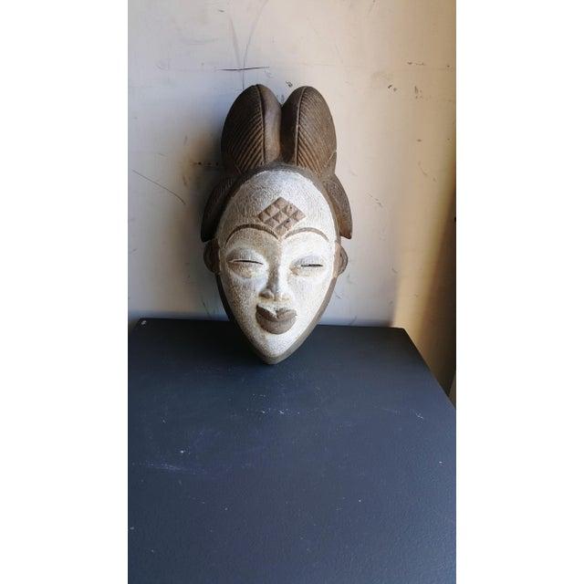 African Panu Mask - Image 2 of 7