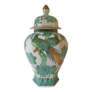 Gold Imari Peacock Jar