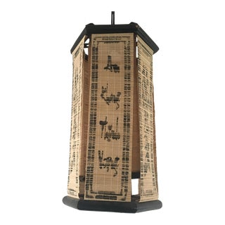 Chinese Bamboo Scroll Lantern