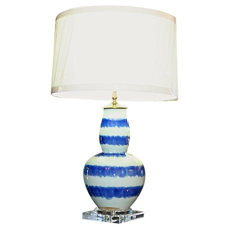 Beautiful and Modern Table Lamp - Image 1 of 8