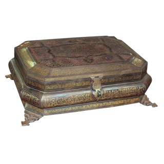 Rare 18th c. Persian Bronze Box