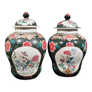 Chinese Export Famille Rose Porcelain Baluster Vases & Covers.