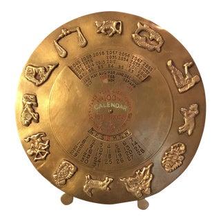 1970s Mid-Century Brass 100 Year Zodiac Perpetual Calendar