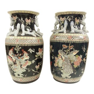 Pair of Chinese Vintage Peacock Black Porcelain Vases