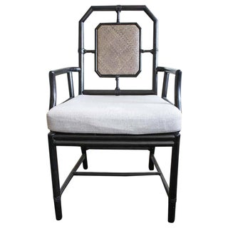 McGuire Harlan Arm Chair in Gunmetal