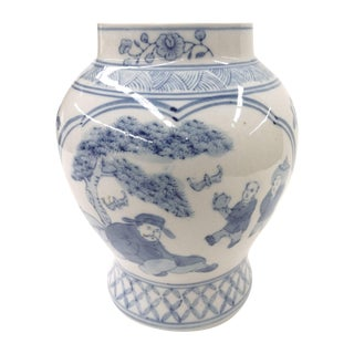 Asian Inspired Blue & White Ginger Jar or Vase