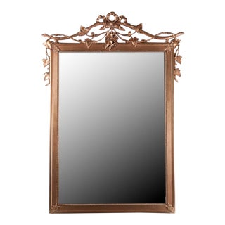 "Friedman Brothers ""The Phillipe"" Gilted Beveled Mirror"