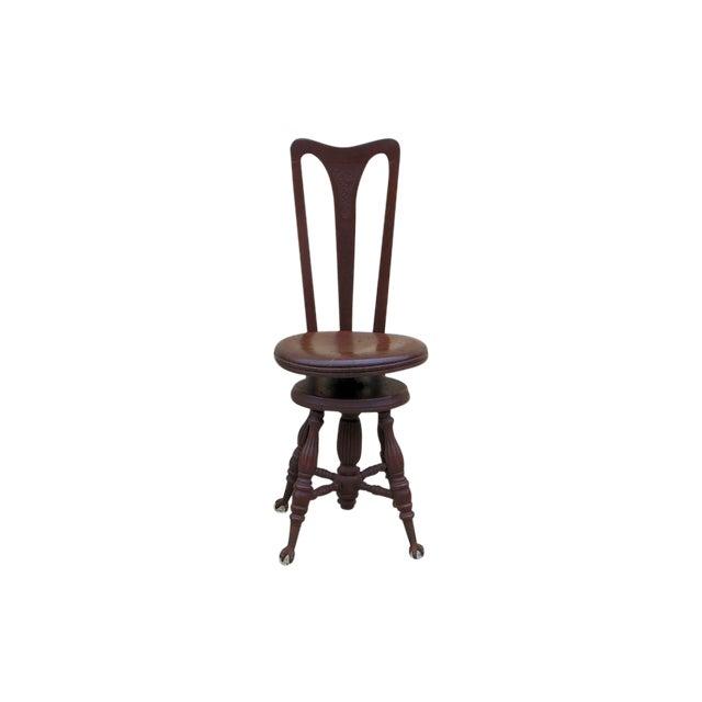 Civil War Piano Chair - Image 7 of 7