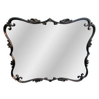 Heavy Bronze-Framed Wall Mirror