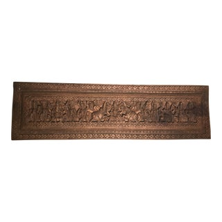 Rustic Indian Wall Panel