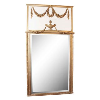 Trumeau Mirror with Gold Painted Frame