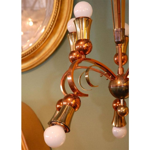 Brass and Copper Chandelier - Image 4 of 10