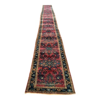 Antique Persian Lilihan Runner, Circa 1900's- 2′9″ × 24′