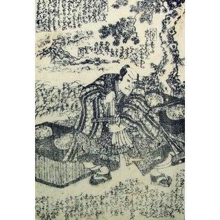 1850s Kuniteru Block Print II