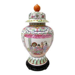 Chinese Rose Medallion Ginger Jar