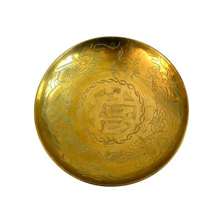 Brass Bowl with Dragon Motif