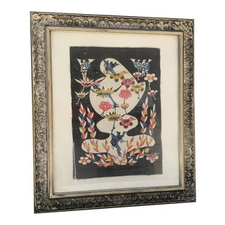 1970s Framed Batik Textile Japanese Textile