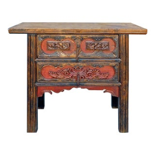 Rustic Chinese Side Table with Iron Hardware
