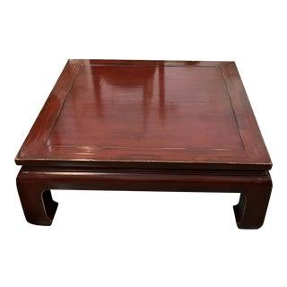 Ethan Allen Ming Style Cherry Veneer Coffee Table