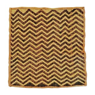 Hand Woven Bakuba Cloth Mat
