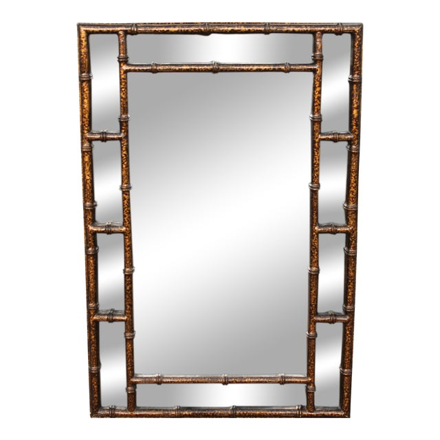 Mid-Century Faux Tortoise Wall Mirror - Image 1 of 11