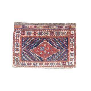 Afshar bagface