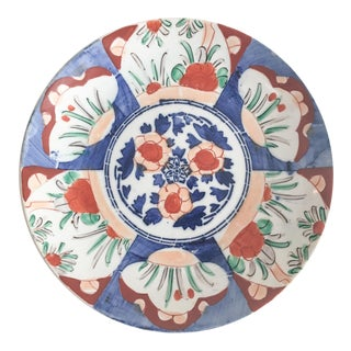Antique Chinese Imari Floral Bowl, 19th Century