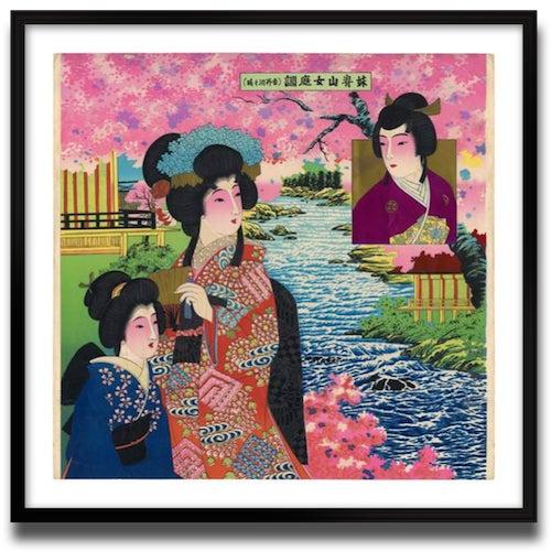 Vintage Japanese Kimono Archival Print - Image 2 of 4