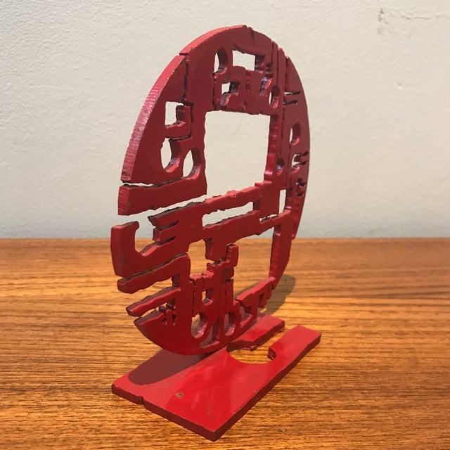 Red Metal Brutalist Sculpture - Image 3 of 5