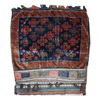 1880s Hand Made Antique Afghan Baluch Bag