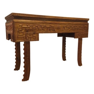 Chinese Rosewood Altar Entry Table