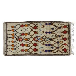 Vintage Moroccan Rug - 7'8'' x 4'