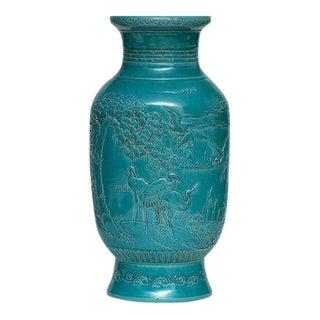 Wang Bingrong Porcelain Vase