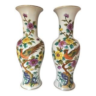 Porcelain Pheasant Vases - A Pair