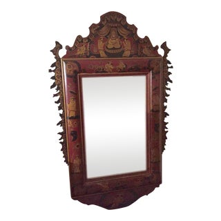 Antiqued Beveled Chinese Wall Mirror