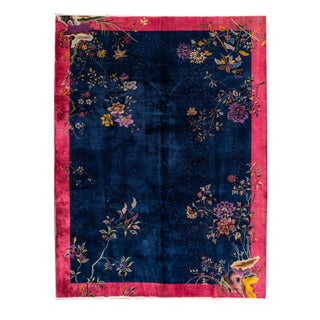 Apadana Blue Chinese Art Deco Rug - 9' X 11'8""
