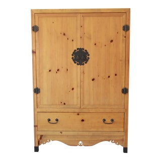 Baker Furniture Milling Road Pine Chinoiserie Armoire