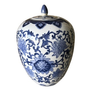 Vintage Chinoiserie Blue & White Ginger Jar