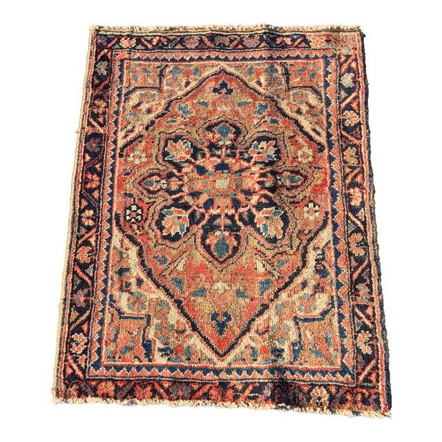 """Vintage Persian Heriz Door Mat Rug - 2'1"""" x 2'8"""" - Image 1 of 8"""