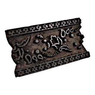Old Indonesian Wooden Printing Block With Handle