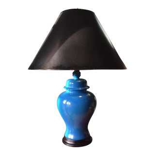 Blue Ginger Jar Table Lamp With Gilded Shade