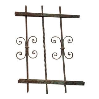 Antique Victorian Iron Garden Fence Element