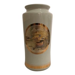 Japanese Chokin Ceramic & Gilded Vase