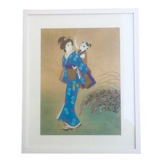Vintage Geisha Japanese Silk Painting