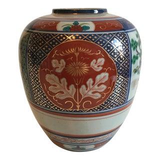 Japanese Floral Imari Vase