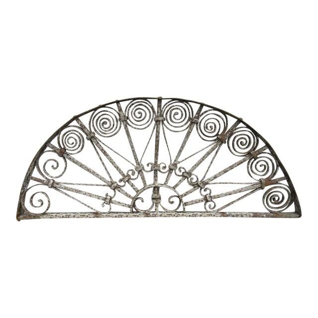 Antique Victorian Iron Garden Gate Window - Image 1 of 6