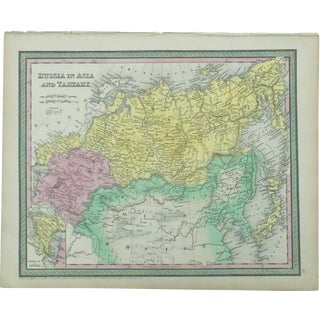 Map of Russia in Asia by Cowperthwait, 1850