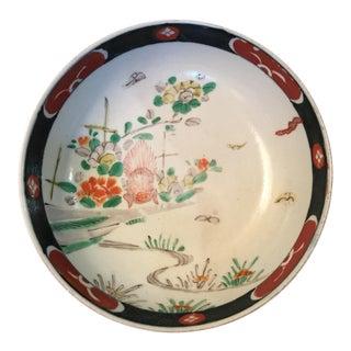 Japanese Imari Decorative Bowl